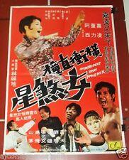 The IMPRUDENT IRON PHOENIX (Fa Yuan Li) Org. Kung Fu Hong Kong Movie Poster 70s