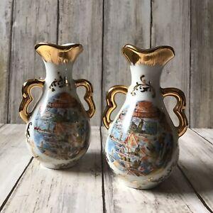 Pair Of Pretty Vintage French Souvenir Limoges Porcelain Miniature Urn Vases VGC