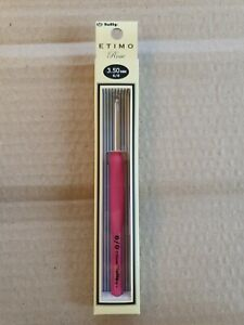 Tulip ETIMO Rose 3.50mm - Crochet Hook with Cushion Grip new in box