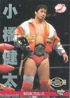 Kenta Kobashi 1996 BBM All Japan Pro Wrestling #38
