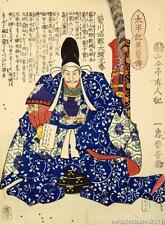 Japanese Reproduction Woodblock Print  Samurai Warrior #881 on A4 Canvas Paper