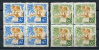 S1337a) Russia 1958 MNH Day of Soviet Youth 2v Scott #2081/82 Block of4