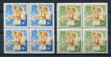 s1337a) RUSSIA 1958 MNH** Day of Soviet Youth 2v Scott#2081/82 block of4