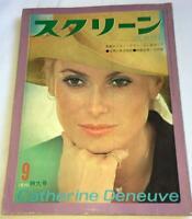 USED SCREEN 9/1970 Japan Movie Magazine Catherine Deneuve Alain Delon Birkin etc