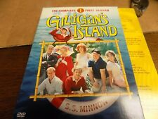 GILLIGANS ISLAND  (COMPLETE 1ST SEASON) DVD