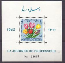 Afghanes 1963 sheet Mi 51 MNH Bloemen, Flowers, Blumen  [036]