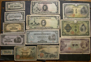 JAPAN Currency Collection  CZ5