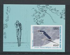 Olympics Mint Never Hinged/MNH Congolese Stamps