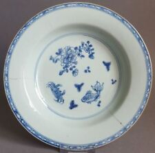Blue Vintage Original Oriental Porcelain & China