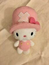 Hello Kitty With Pink Top Hat Plush Keychain