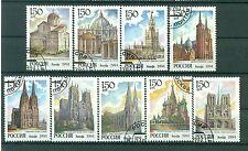 Russie - Russia 1994 - Michel n. 368/76 - Chatédrales du monde
