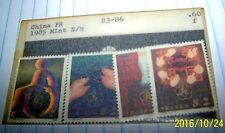 China 1985 PRC T105 Scott #B3-B6 Surcharge For Welfare Fund MNH LOT 118