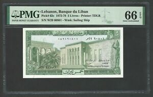 Lebanon 5 Lira 1-4-1978 P62c Uncirculated Grade 66