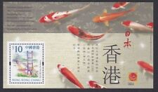 Elizabeth II (1952-Now) Fish British Sheets Stamps
