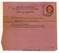 A4806) FRANCE 1943 Avis de Reception Nice Marseille
