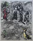 Marc Chagall LES OBSEQUES DE LA LIONNE Original Etching with Hand Painting 1930