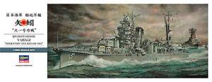 HASEGAWA IJN Light Cruiser Yahagi Operation Ten-Ichi Go 1945 1/350 Plastic model