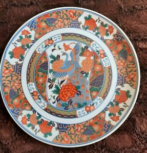 1980s Japanese Imari Blue Peacock Cabinet plate