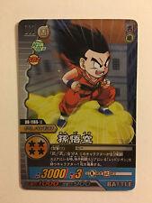 Dragon Ball Super Card Game Prism DB-1189-II Part filing sheet 3