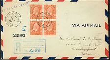 Scott # 200 - Block of 4 - Airmail - Registered - Multiple Cancellations
