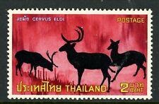 Thailand 1973 Animals Scott # 691 Mint Non Hinged Y558 ��������