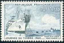 Timbre Bateaux France 1245 ** lot 25249