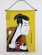 暖簾 NOREN JAPONAIS - Samourai