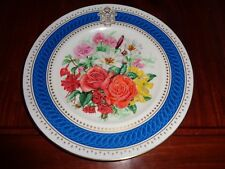 Royal Worcester Collectors Plate QUEENS SIXTIETH BIRTHDAY - CELEBRATION BOUQUET