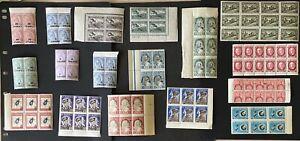 Albania Various Years. 17 Assorted Blocks (MNH)