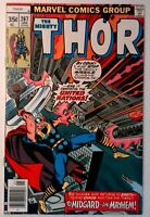 Thor #267 Marvel 1978 NM- Bronze Age Comic Book 1st Print