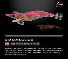 Yamashita EGI OH Q Warm Jacket LIVE Squid Jig #2.5 Basic(Rainbow&Glow Base)-RPFN