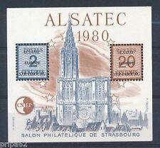 Q0339 - TIMBRE DE FRANCE - Bloc CNEP N° 1 Neuf**