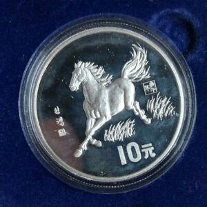 China 1990 Silver 10 Yuan Lunar Horse Silver Coin in Original Mint Case+COA