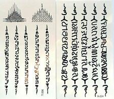 BUDDHIST PALI INCANTATION TEMPORARY TATTOO x 2 sheets *Angelina Jolie style*