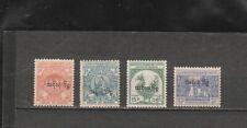 Burma STAMP 1964 ISSUED LOCAL USE SC-O81-87 OPERPRINT SET,MNH,