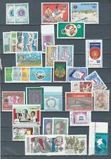 Selection of mnh stamps & sets - Lions Club & Rotary