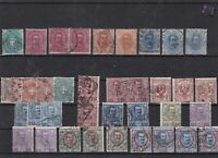italy early stamps ref 11832