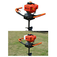 More details for petrol earth auger engine single cylinder 2-stroke air-cooled centrifugal clutch