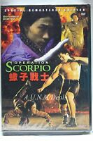 operation scorpio special remastered edition ntsc import dvd