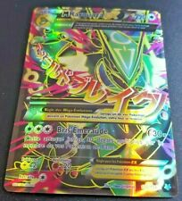 Carte pokémon Méga Rayquaza 105/108 EX Holo VF
