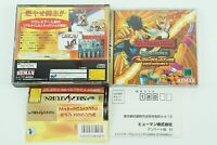 Fire Pro wrestling S 6Men Scramble SS Human Sega Saturn Spine From Japan
