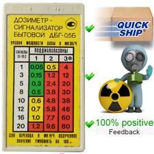 Dosimeter DBG 0,5B Tiny Indicator Radiometer Geiger Counter Radiation Detector