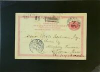 Sweden 1901 UPU Card to USA / Creased  - Z2116
