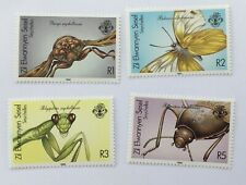Seychelles Zil Elwannyen Sesel - Postage stamps 1988 - Insects & Birds 7 stamps