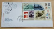 1997 Hong Kong Last Day under UK Classics SS FDC 香港回归中国前夕经典邮票小型张首日封(Junk Cachet)