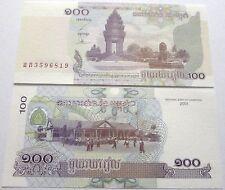 CAMBODIA BANKNOTE 100 RIELS UNC X1