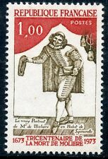 STAMP / TIMBRE FRANCE NEUF LUXE N° 1771 ** MOLIERE