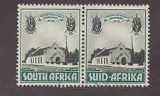 South Africa Suid Afrika #B1 Θ used, mute cancel postage stamps