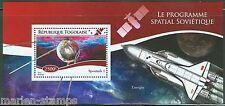 TOGO  2014 SOVIET SPACE PROGRAM SPUTNIK SATELLITE   SOUVENIR SHEET MINT NH