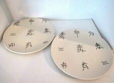 "Made In Portugal Ceramic Dinner 12"" Plate/Platter Set of 2"